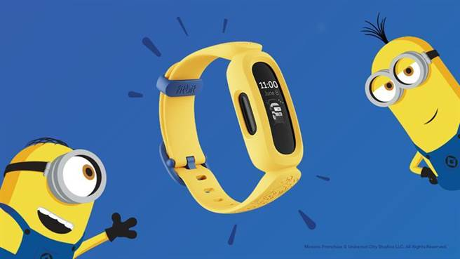(Fitbit與環球影城照明娛樂工作室攜手推出Fitbit Ace 3小小兵特別版。圖/廠商提供)