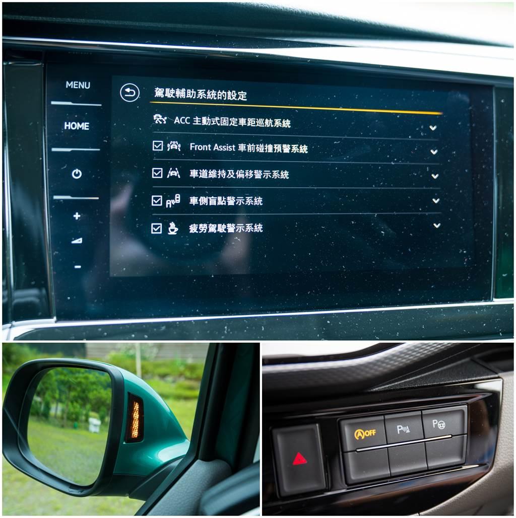 駕駛輔助系統在T6.1 Ocean上列為標配,唯獨Lane Assist車道維持系統並非全速域、修正方式也非維持置中,與VW車系上的Lv.2系統有所差異。