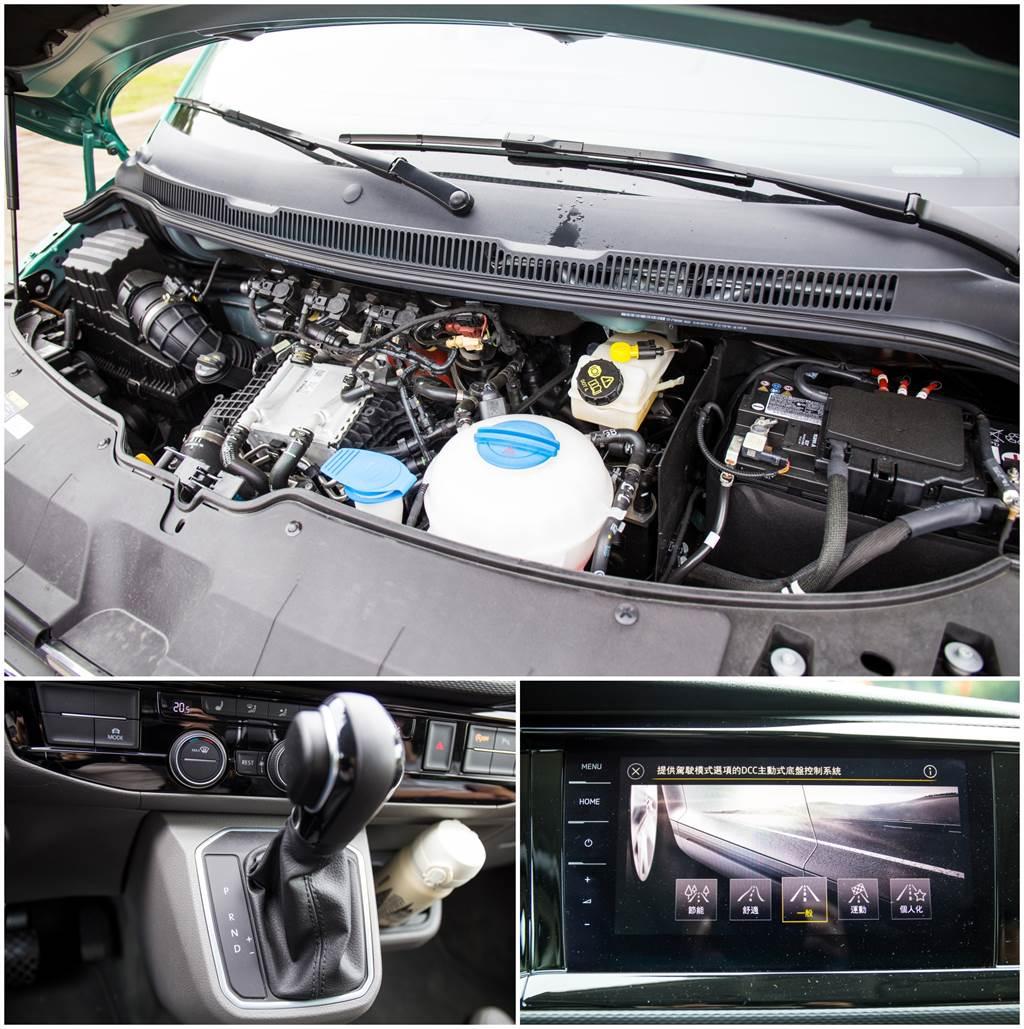 2.0L柴油引擎、7速DSG雙離合器變速箱、DCC電子懸吊加上4Motion四輪驅動系統,不只能夠上山下海,過程還能很舒適!