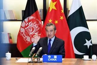 美軍撤出阿富汗 王毅談推進和平和解五點建議