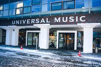 傳投資大亨艾克曼旗下SPAC將收購環球音樂 估值約400億美元