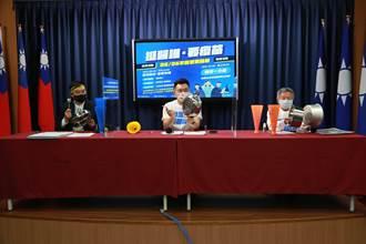 轟陳時中卡郭台銘違法 藍發起6月6日「挺醫護、要疫苗」齊發聲