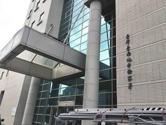 涉洩露案情 前台南檢察官、前警分局刑事小隊長起訴
