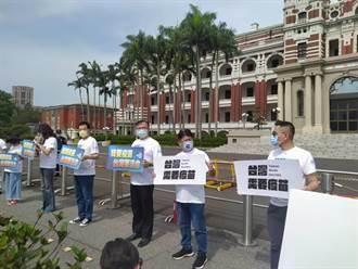 國民黨連7天赴府前抗議 民進黨團呼喚:快回立法院審預算