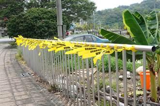 台中河堤綁滿黃絲帶 民眾怒:台灣需要疫苗