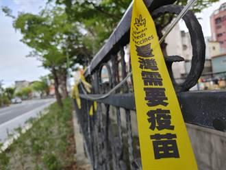 黃絲帶遍布全彰化 縣黨部主委怒:躲在家不會讓疫情好轉