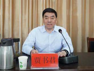 教育整頓雷厲風行 河南省違紀違法2官主動投案