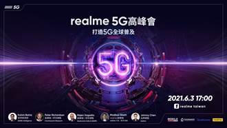 攜手夥伴推動5G普及 realme預告2022年推出20款以上5G產品