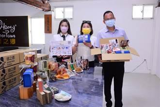 疫起送暖 花蓮7家伴手禮業者合推公益組合包「賣多少捐多少」