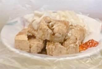 馬浩然》三級後消失的臭豆腐老闆