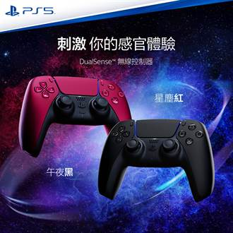 SIET宣佈2款新色DualSense無線控制器6月10日上市
