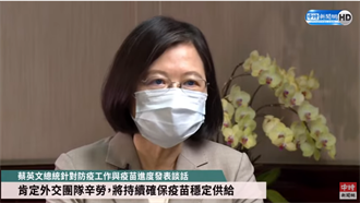 蔡英文:郭台銘、佛光山熱心幫忙 不需要酸言酸語 團結力量才會大