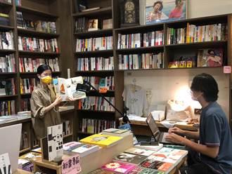 高雄獨立書店線上讀冊 補助線上講座與導讀