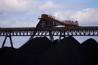 大宗物資漲價抵銷中國制裁 澳洲出口與經濟成長暴增