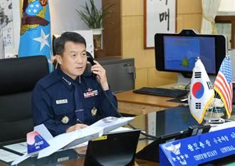 韓國空軍爆性侵醜聞 參謀總長請辭獲准