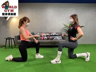 職場》宅在家上線練肌耐力!跟著教練毛巾操5招動起來