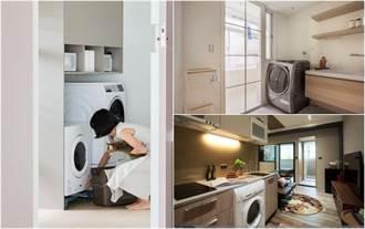 洗衣機只能放陽台?小坪數空間必知的「家事間」,幫你整合生活必備的大型家電