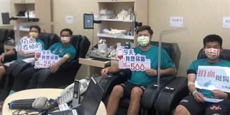 屏東紅尾成棒隊響應捐血 撐住台灣醫療