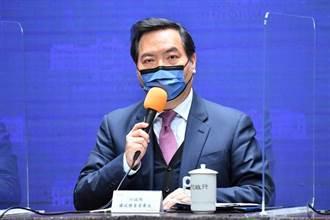 王美花曾出席院會與多人同場 政院回應了