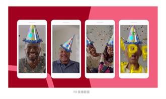 臉書新版AR視訊通話 啟雲科技受邀開發群組特效