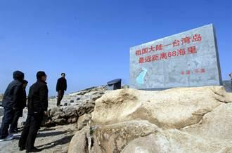 史話》「打斷骨頭筋猶連」的一家人──中國謀略(一)