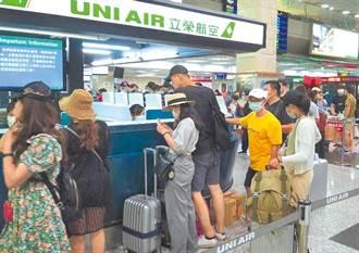 澎湖縣與確診者同機8旅客解除隔離 另增1人居家隔離