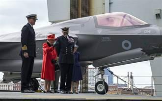 英花80億造新一代皇家遊艇 王室冷眼:我們可沒這麼要求