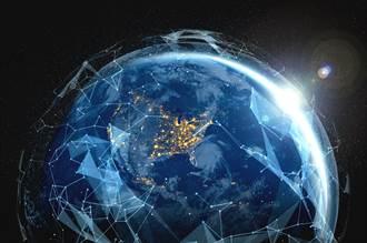 陸組建星網集團 參與全球低軌道衛星網路競逐