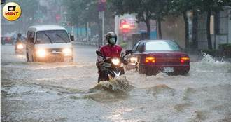 水利署發布「淹水警戒」! 台北大安、新北樹林一級警戒