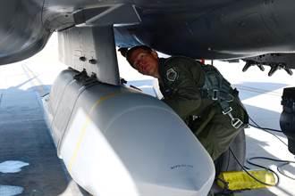 炸彈對付不了大陸 美空軍急購遠程武器