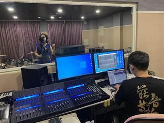 師生共同創作防疫歌曲 為台灣加油為新北加油