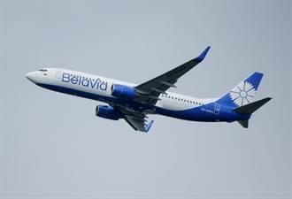 歐盟正式禁止白俄羅斯航空公司飛越領空及降落