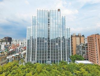 中壽總部大樓 獲黃金級綠建築標章