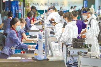 台灣疫情嚴峻 外籍生爆離境潮
