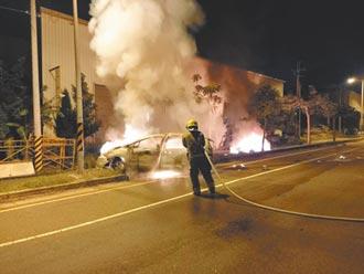 1300萬麥拉倫撞前車 燒成火球3死