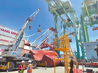 高雄貨櫃輪擦撞起重機 損失至少6億