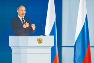 俄式戰略:以普丁為美中俄樞紐