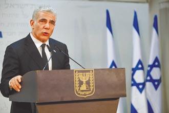 以色列8在野黨 宣布共組內閣