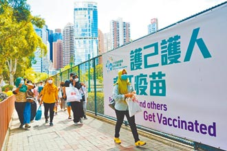 重賞奏效 香港接種疫苗人數創新高