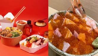 肚子餓就是要吃 超人氣美食可以免排隊 台北熱門餐廳外送外帶這樣吃