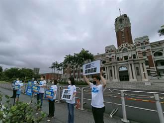 藍委籲蔡政府戴罪立功 立刻放行企業疫苗捐贈