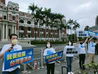 遭指唯恐台灣不亂 藍委怒批曹興誠:外國人在台灣指指點點合適嗎?