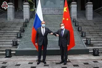 王毅通話俄外長 重申全面戰略協作夥伴關係共推歐亞一帶一路