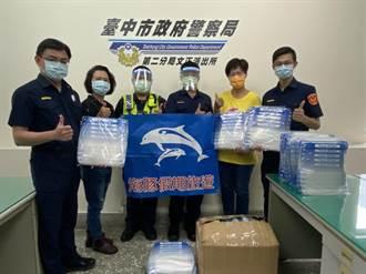 前柔道國手「海豚姊」拋磚引玉 捐台中警500個防護面罩