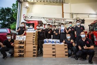 力挺一線消防  民間企業力挺防疫贈防毒面具