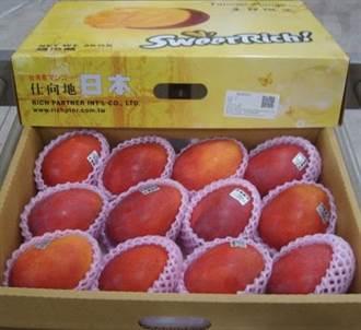 用芒果感謝日本捐贈疫苗  台南市力推「台灣下單 日本取貨」