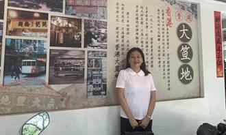 陳玲玲》到老字號茶餐廳感受老香港