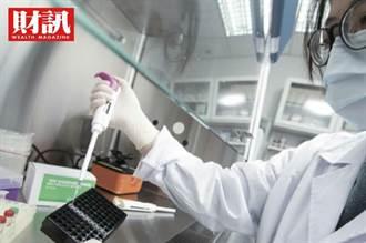 上海復星BNT疫苗賣不掉 股價已搶先賺5倍!