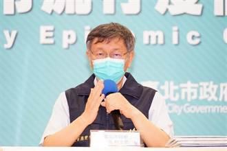 等美國打完疫苗送全球 柯文哲:用最低成本讓台灣再撐2個月