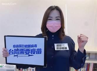 響應防疫3訴求 國民黨南投黨部拍片籲全民參與「V手勢運動」